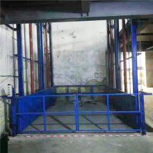 坦诺机械供应北京导轨式液压升降货梯/车间升降平台