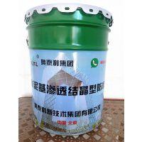 河南郑州水泥基渗透结晶防水涂料厂家奥泰利