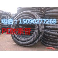 哪里有穿线管碳素管临颍漯河塑料管厂家电话可生产PVC塑料管