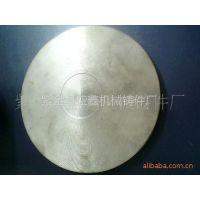 供应铸铁件,铸铁,铸铁件,铸铁件机加工,铸件,铸件加工