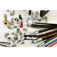 PARKER橡胶软管AEROQUIP阻燃高压橡胶管接头EATON上海代理现货