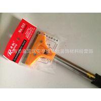 日钢不锈钢清洁铲刀、多用途清洁铲刀、铲刀、清洁铲刀、油灰刀