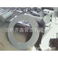 齐鑫供销不锈钢补强圈DN600,规格齐全,拉力强度好,使用寿命长