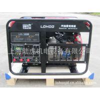 汽油发电机组10KW汽油风冷发电机组10KW工厂用汽油发电机