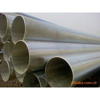 Q235B大口径热镀锌钢管