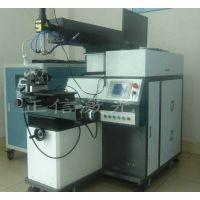 广州阳江三通管激光焊接机