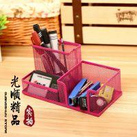 9058彩色创意铁丝网笔筒 多功能办公组合笔筒 金属网状笔筒套装
