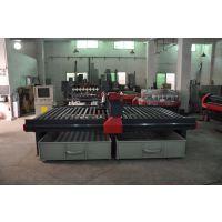大幅面2.5*2.5m铝型材切割机铝板开槽机铝板雕花机13826956654(黄小姐)