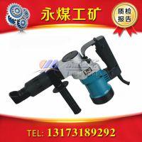 127V矿用电锤适用范围 广泛使用于矿井下煤层