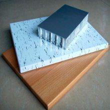 河北铝天花、铝幕墙厂家 铝蜂窝板 颜色多样 经久耐用