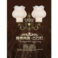古典田园风格双头壁灯 玻璃仿云石灯罩 纯铜欧式灯饰