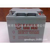  供应艾佩斯蓄电池12V45AH 铅酸免维护蓄电池12V45AH 批发电池 