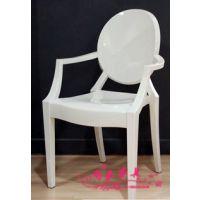 亚克力餐椅 透明椅 魔鬼椅 幽灵椅 带扶手名师设计