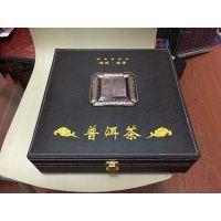 冰岛普洱茶木盒.普洱木盒普洱茶饼木盒/找茶叶盒/昔归茶叶木盒