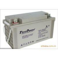 一电蓄电池LFP12150/Firstpower蓄电池12V150AH价格
