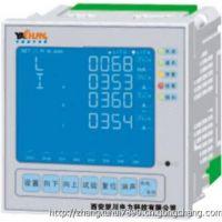 西安亚川ZVFS-I,高品质新技术符合产品国家标准亚川科技直销咨询刘品宜13759985018