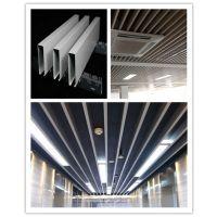 天津火车站专用铝方通 0.8mm厚度铝方通 番禺区铝方通生产厂家