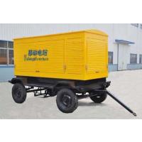 20KW移动式发电机组供应 4BT3.9-G2