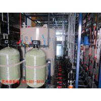 绍兴含磷废水处理设备依斯倍环保量身定制