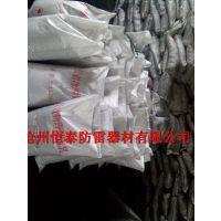 供应长效防腐降阻剂,降阻剂价格