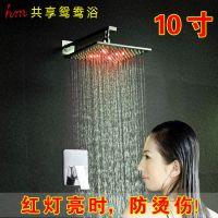 10寸恒美暗装淋浴花洒 套装全铜恒温冷热水龙头LED淋浴器灯增压喷头预埋盒