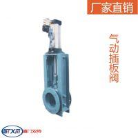 DN300-800气动硬密封插板阀 QCF 厦门双特阀门厂生产厂家