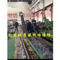 沈阳机床厂配套排屑机生产商