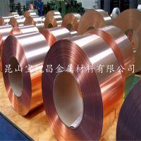 供应德国KMD 高强度高导电性能C18400/C18070/C18080铜铬合金