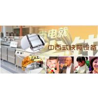 软冰淇淋机器 圣代机三色冰淇淋机 冰淇淋安装|售后|台式|立式|价格 四川麦当劳冰淇淋机