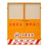 湖南汉坤低价批发楼层防护门 施工电梯安全门 SK04