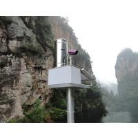 水库远程智能监控系统、水库智能监控系统
