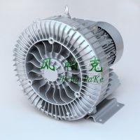 供应工业集尘专用北京风帕克高压鼓风机漩涡气泵(2HB810-AH07)
