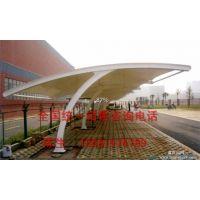 膜结构停车棚专业供应商陕西膜结构充电车棚价格优惠免费设计进口膜材料质保时间长