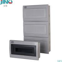 厂家直销金强利虹豪华型家用照明配电箱家用强电箱空气开关漏保集线箱低压电器空开箱JQP3-4回路