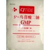 食品级鸟苷酸二钠生产厂家
