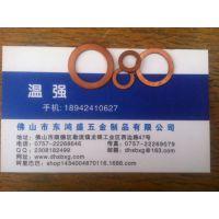 广东佛山铜螺丝厂家 东鸿盛T3紫铜密封垫圈 平垫 介子 垫子