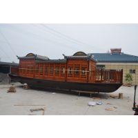 【东部8m画舫】出售木船 来图定制画舫游船 旅游观光船 电动客船