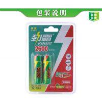 供应 劲霸电池5号/AA2600mAh镍氢充电电池 数码电子产品使用
