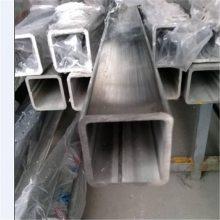无缝管 化工设备用国标304不锈钢无缝管 不锈钢工业管 耐腐蚀 耐