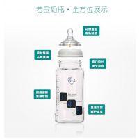 嘉善县奶瓶代理公司 海盐县婴儿用品代理 湖州婴儿奶瓶排行榜