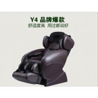 2016年新款棕色手持线控养生家用按摩椅诚招绍兴加盟商