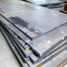 供应dc53材料性能|dc53材料价格|dc53材料密度