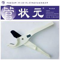 供应20-110PPR管材管件 PPR翡翠阻氧管不粘膜PPR管厂家直销 质优价廉