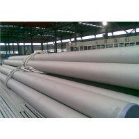 精品畅销321不锈钢卫生级管子 新日铁不锈钢输水管价格