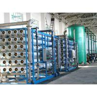 供应东莞含油污水处理设备 环保工程公司