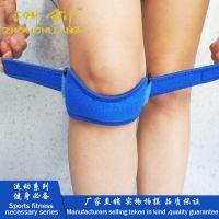 生产批发加压运动护膝护髌骨带户外骑行登山护膝减震透气篮球护具