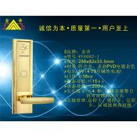 RF8002酒店门锁金帝生产厂家直接批发 酒店感应门锁 6v磁卡锁