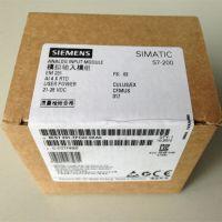 西门子 6ES7231-7PC22-0XA0 热电阻输入模块