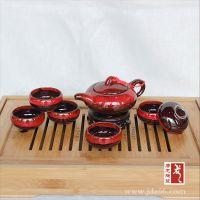 景德镇千火陶瓷供应茶具红釉茶具带茶盘礼品茶具
