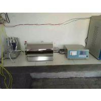 检测型煤含硫量机器 型煤硫含量化验仪器